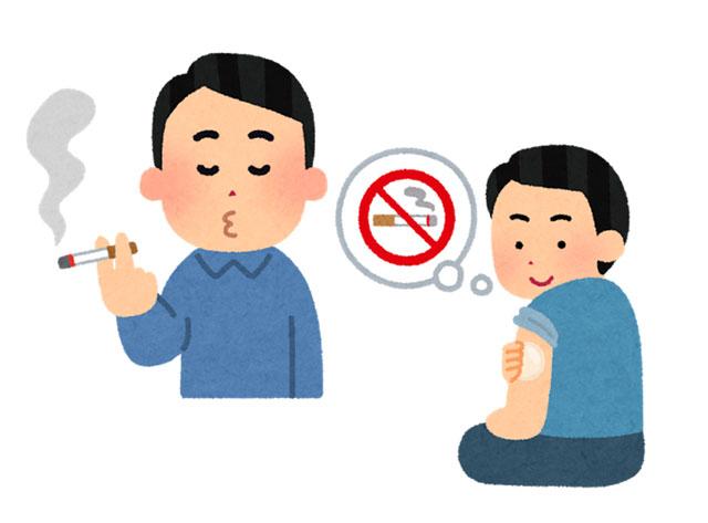 禁煙している人